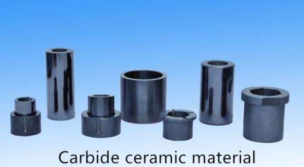 碳化物陶瓷.jpg